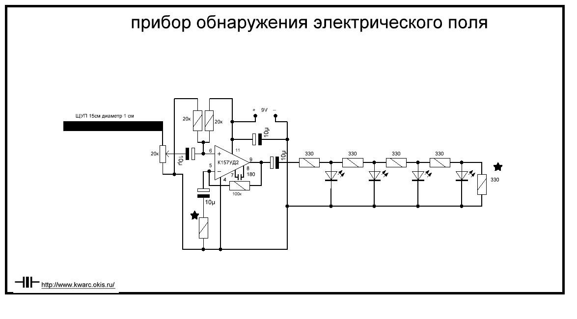 Детектор для обнаружения скрытой проводки своими руками 72